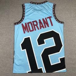 Майка Ja Morant Authentic