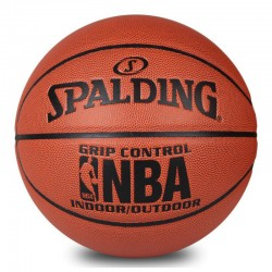 Мяч Spalding (размер 5)