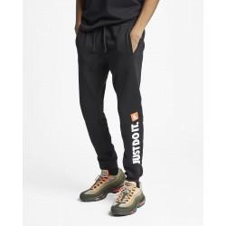 Штаны Nike Just Do It