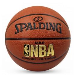Мяч Spalding Gold
