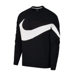 Свитшот Nike NSW HBR