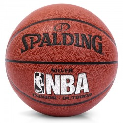 Мяч Spalding Silver